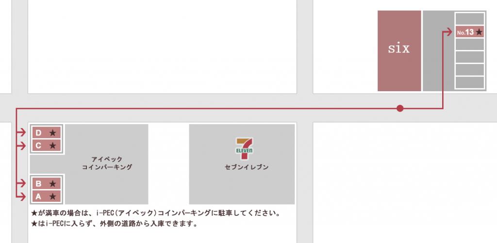 地図-駐車場3